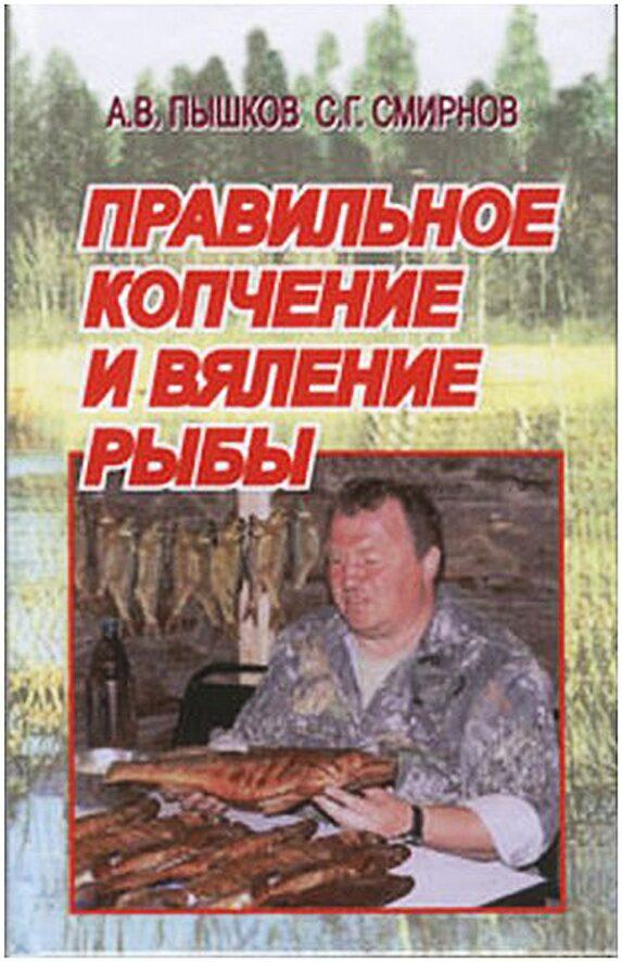 магазин правильное питание охта молл